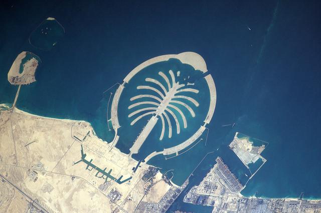 île de Dubaï