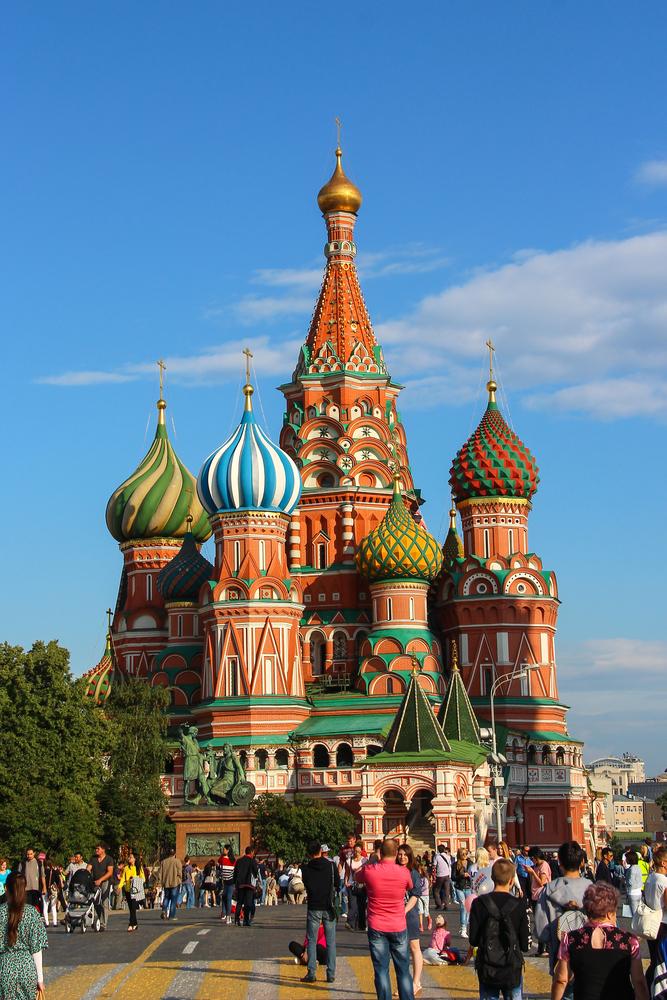 La Place Rouge Moscou