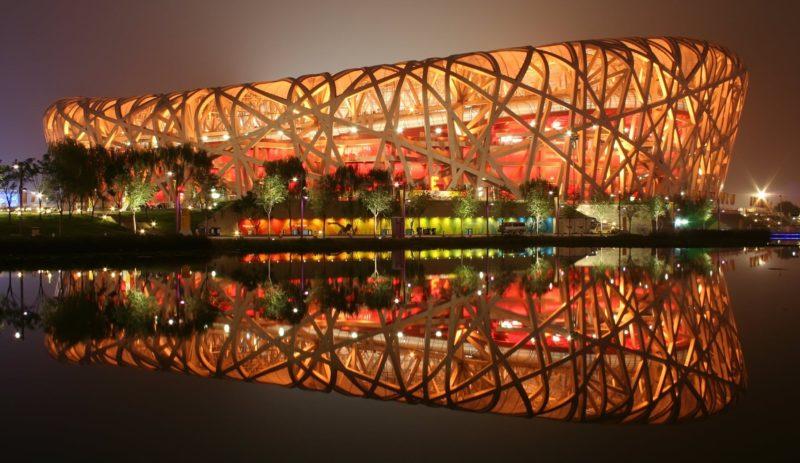 Stade National de Pekin